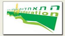 לוגו התאחדות חקלאי ישראל